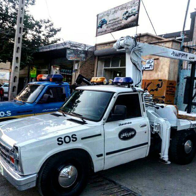 سایت سنه بازار مشاغل کردستان سنندج امداد خودرو